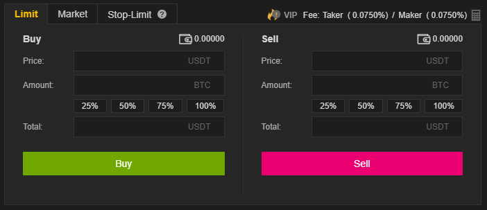 Buy & sell Binance Section screenshoot